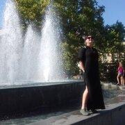 Эвелина, 35, г.Одесса