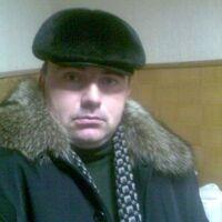 Сергей, 45 лет, Рак, Пенза