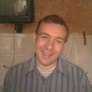Димон, 38, г.Пенза