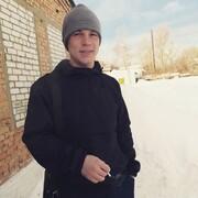Андрей, 21, г.Ульяновск