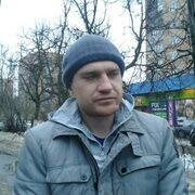Mix33, 41, г.Гусь Хрустальный