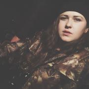 Дарья, 20, г.Барнаул