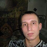 Паша, 33