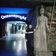 Виталий, 33, г.Горловка