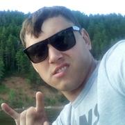 Гера, 30, г.Нижнекамск