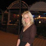 Елена Чусова, 31, г.Давыдовка