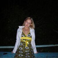 Людмила, 31 год, Рак, Сызрань