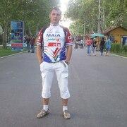 Юрий, 32, г.Сочи