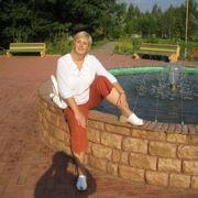 Татьяна, 59