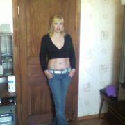надин, 35