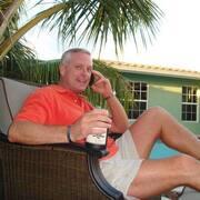 Frej, 54, г.Ньюарк