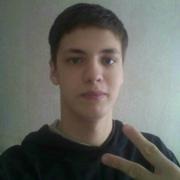 Саша, 23, г.Сантьяго