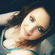 Natali, 26, г.Херсон