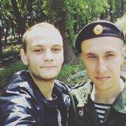Владимир, 21, г.Донецк