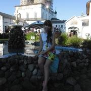 Анна, 28, г.Кострома