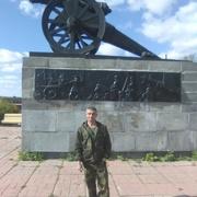 Александр, 36, г.Каменск-Уральский