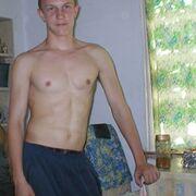 Илья, 30