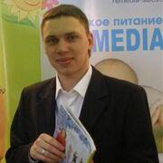 Feodor, 37