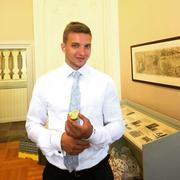 Andrey, 24, г.Инсбрук