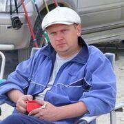 Эдуард, 39, г.Сковородино
