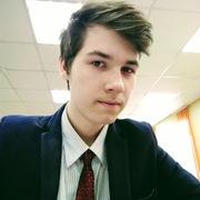 Андрей, 18, г.Нью-Йорк