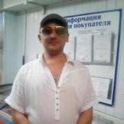 Валентайн, 35, г.Астрахань