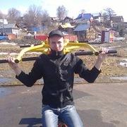 Макс, 32, г.Пермь
