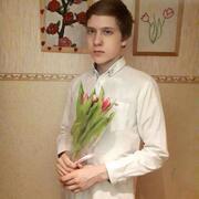 Павел, 17, г.Ивантеевка