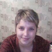 alina, 29