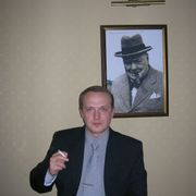 UU, 29, г.Дагестанские Огни