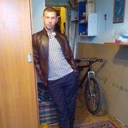 знакомств петропавловск камчатский
