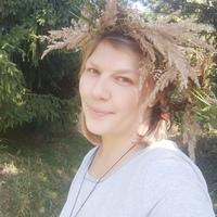 Ульяна, 35 лет, Овен, Москва