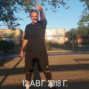Вадим, 33, г.Алматы́