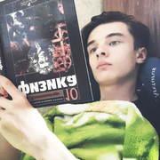 Юрий, 16, г.Иркутск