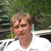 alienax, 35, г.Пятигорск
