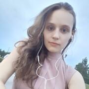 Елена, 18, г.Самара