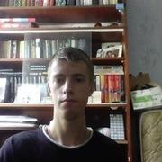 Юрий, 26, г.Майкоп
