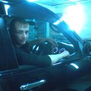 Вячеслав, 25, г.Хабаровск