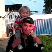 ВЛАДИМИР, 39, г.Нерюнгри