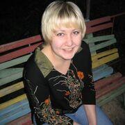 Наталья, 31