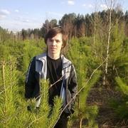 Евгений, 30, г.Чернушка