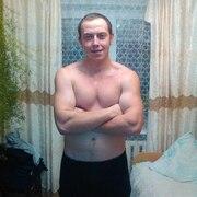 Евгений, 23, г.Чита