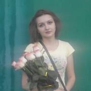 Александра, 23, г.Хмельницкий