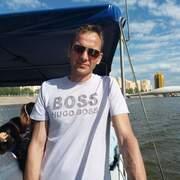 Николай, 36, г.Бухарест