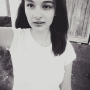 Диана, 19, г.Ивано-Франковск