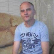 Сергей, 41, г.Северодвинск