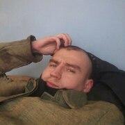 Евгений, 29, г.Стерлитамак