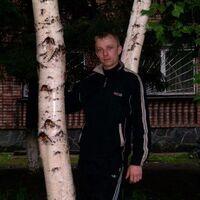 владимир, 38 лет, Рак, Белоусовка