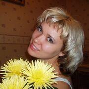 Диана, 32