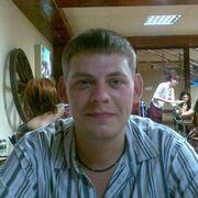 tisha, 33